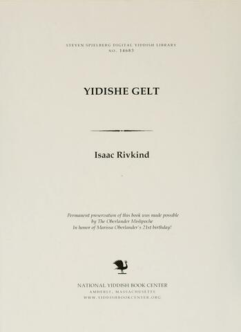 Thumbnail image for Yidishe gelṭ