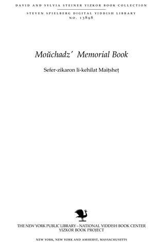 Thumbnail image for Sefer-zikaron li-kehilat Maiṭsheṭ