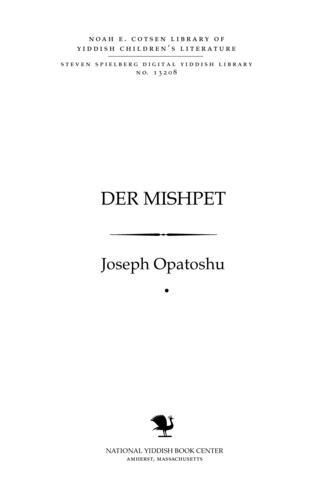 Thumbnail image for Der mishpet