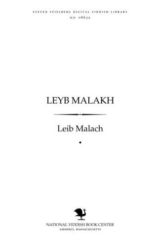 Thumbnail image for Leyb Malakh