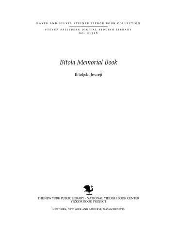 Thumbnail image for Bitoljski Jevreji