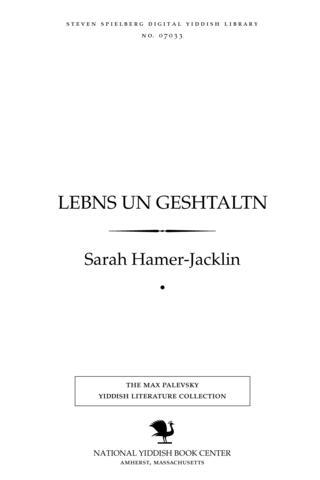 Thumbnail image for Lebns un geshṭalṭn dertseylungen