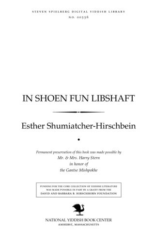 Thumbnail image for In shoen fun libshafṭ lider un poemes