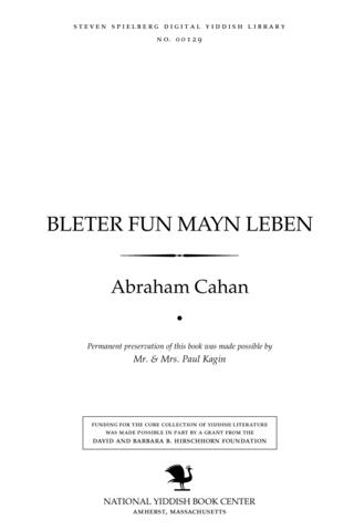 Thumbnail image for Bleṭer fun mayn leben