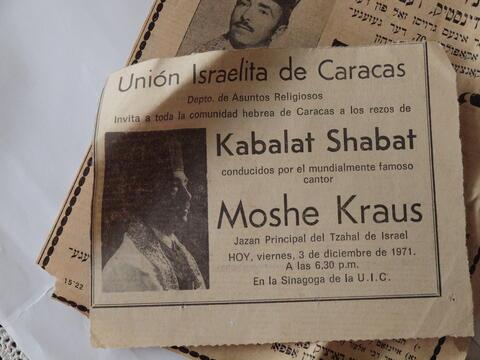 Flier for Moshe Kraus Kabalat Shabat at the Unión Israelita de Caracas in Venezuela, December 1971