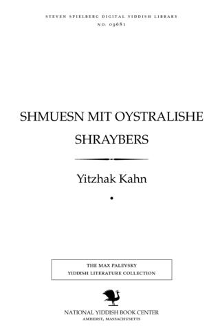 Thumbnail image for Shmuesn miṭ Oysṭralishe shraybers