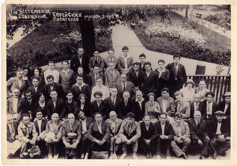 Conference of Soviet Yiddish Writers