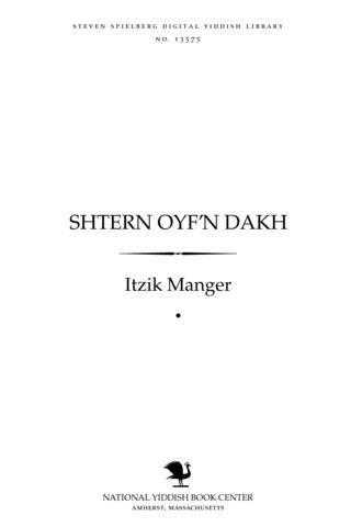 Thumbnail image for Shṭern oyf'n dakh lid un balade