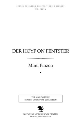 Thumbnail image for Der hoyf on fentsṭer
