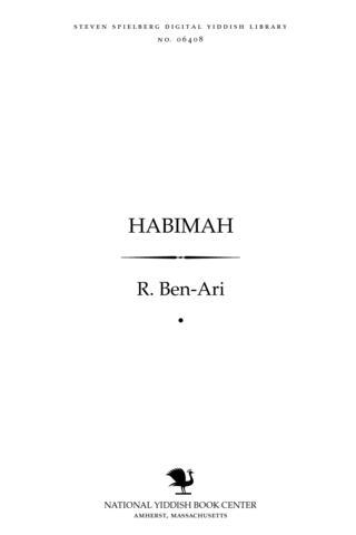 Thumbnail image for Habimah