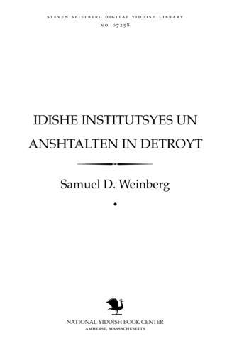 Thumbnail image for Idishe insṭiṭutsyes un anshṭalṭen in Deṭroyṭ