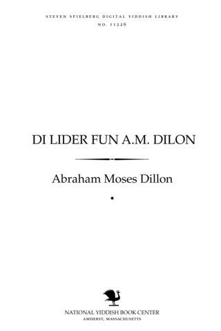 Thumbnail image for Di lider fun A.M. Dilon