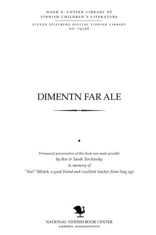 Thumbnail image for Dimentn far ale mesholim