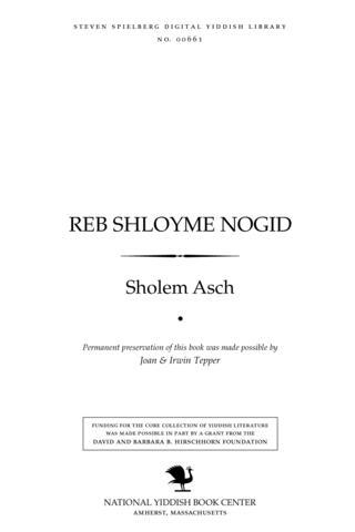 Thumbnail image for Reb Shloyme nogid un andere ertsehlungen