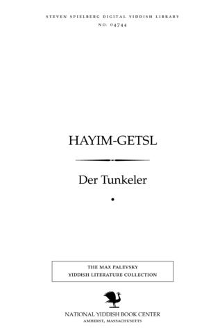 Thumbnail image for Ḥayim-Getsl der reformaṭor miṭ zayne 25 reformen