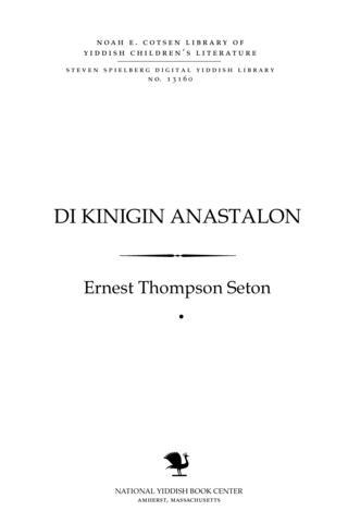 Thumbnail image for Di ḳinigin Anasṭalan a geshikhte fun a ḳats