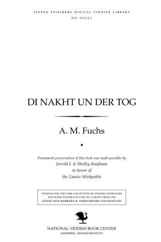 Thumbnail image for Di nakhṭ un der ṭog