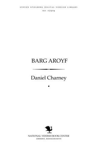 Thumbnail image for Barg aroyf bleṭer fun a lebn