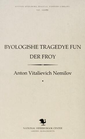 Thumbnail image for Byologishe ṭragedye fun der froy