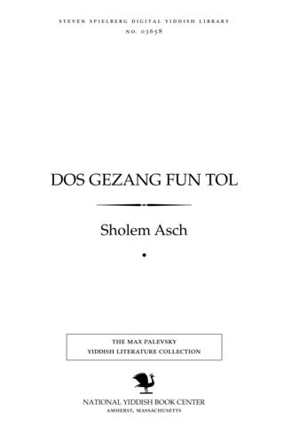 Thumbnail image for Dos Gezang fun ṭol