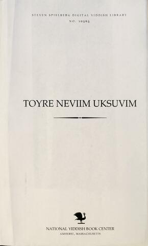 Thumbnail image for Toyre Neviim uksuvim
