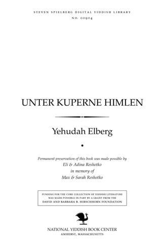 Thumbnail image for Unṭer ḳuperne himlen dertseylungen