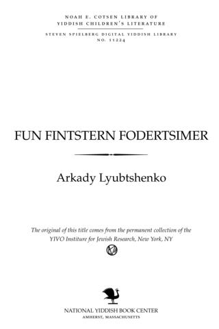 Thumbnail image for Fun finsṭern fodertsimer