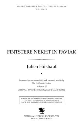 Thumbnail image for Fintsṭere nekht in Paviak zikhroynes̀, geshṭalṭn, bilder