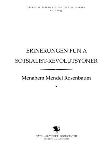 Thumbnail image for Erinerungen fun a sotsialisṭ-reṿolutsyoner