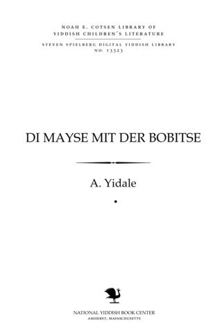 Thumbnail image for Di mayśe miṭ der bobitse