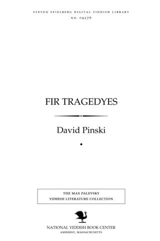 Thumbnail image for Fir tragedyes