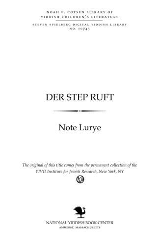 Thumbnail image for Der sṭep rufṭ roman : baarbeṭ far der shul funem aṿṭer