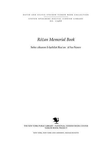 Thumbnail image for Sefer zikaron li-ḳehilat Roz'an (ʻal ha-Narev)