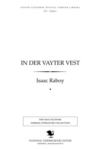 Thumbnail image for In der ṿayṭer ṿesṭ