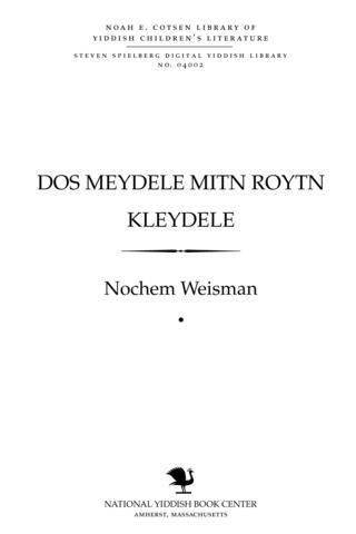 Thumbnail image for Dos meydele miṭn royṭn ḳleydele
