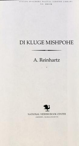 Thumbnail image for Di ḳluge mishpoḥe