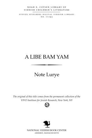 Thumbnail image for A libe bam yam Niṭ derḳenṭ ...