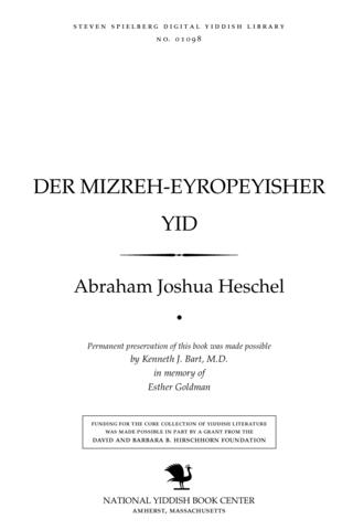 Thumbnail image for Der mizreḥ-Eyropeyisher Yid