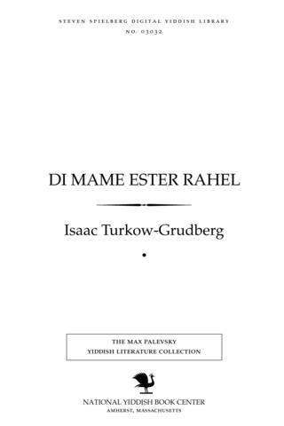 Thumbnail image for Di mame Ester Raḥel