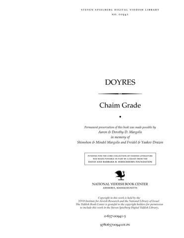 Thumbnail image for Doyres̀ : lider un poemes