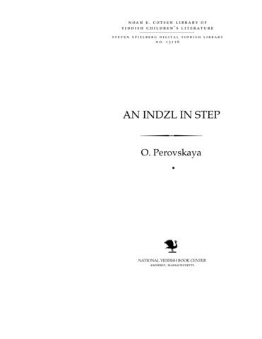 Thumbnail image for An indzl in sṭep