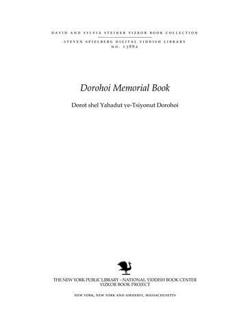Thumbnail image for Dorot shel Yahadut ṿe-Tsiyonut Dorohoi : Saṿan, Mikha'ilan, Daraban, Hertsah, Rada'uts-Pruṭ