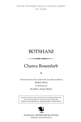Thumbnail image for Boṭshani (a roman)
