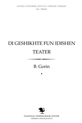 Thumbnail image for Di geshikhte fun idishen teater : Tsvey toyzent yohr teater bay iden : ilustrirt