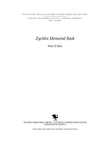 Thumbnail image for Sefer Z'iḥlin