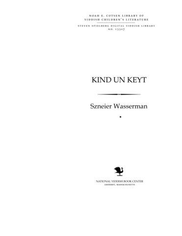 Thumbnail image for Ḳind un keyṭ ḳinder lider