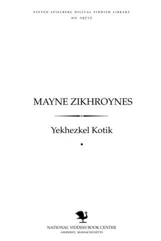 Thumbnail image for Mayne zikhroynes̀