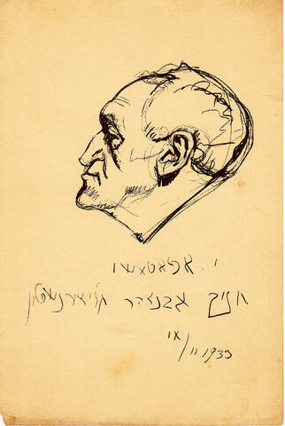 sketch of Opatoshu from Glitzenstein
