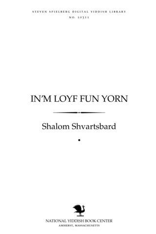 Thumbnail image for In'm loyf fun yorn