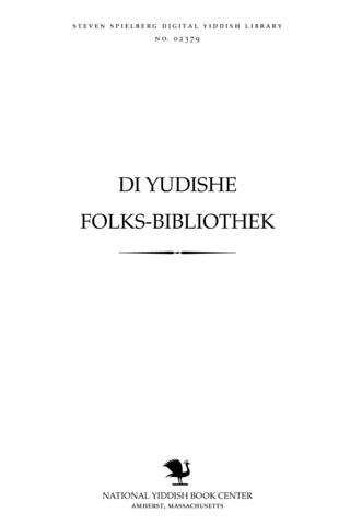 Thumbnail image for Di Yudishe folḳs-biblioṭhek a bukh fir liṭeraṭur, ḳriṭiḳ un ṿissenshafṭ